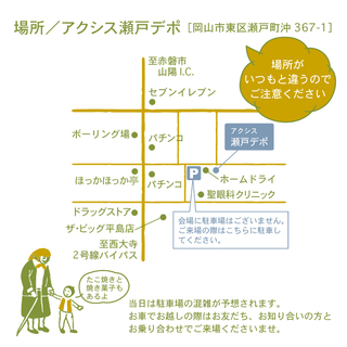 春のアウトレットマーケット02.jpg